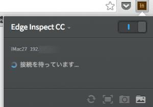 IPが表示されます。
