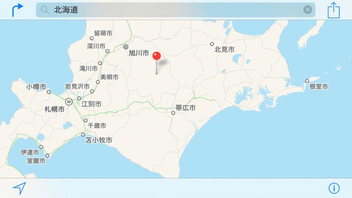 GoogleMapだけじゃなくApple MAP(iPhoneの地図)もリンクする方法