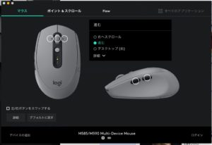 ロジクールM590MGワイヤレスマウス-3