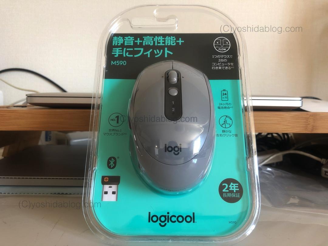 ロジクールM590MGワイヤレスマウス-1