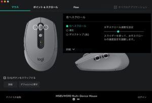 ロジクールM590MGワイヤレスマウス-2